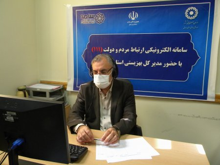 پاسخگویی مدیر کل بهزیستی استان به سوالات افراد جامعه هدف از طریق سامد (111)